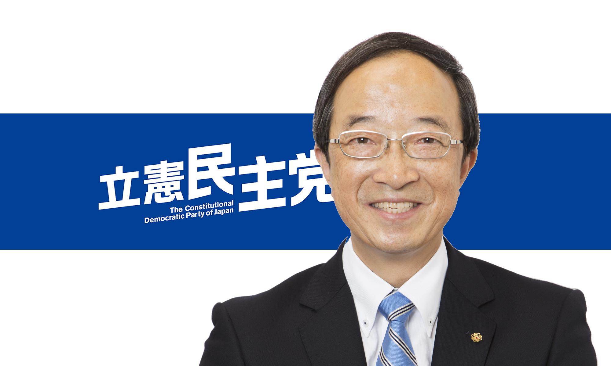 福岡県議会議員 川﨑としまる