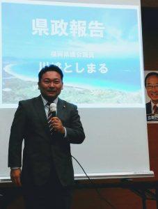 徳安 糸島市議会議員